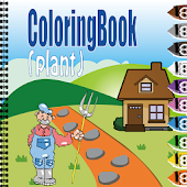 Coloring Book(plant)