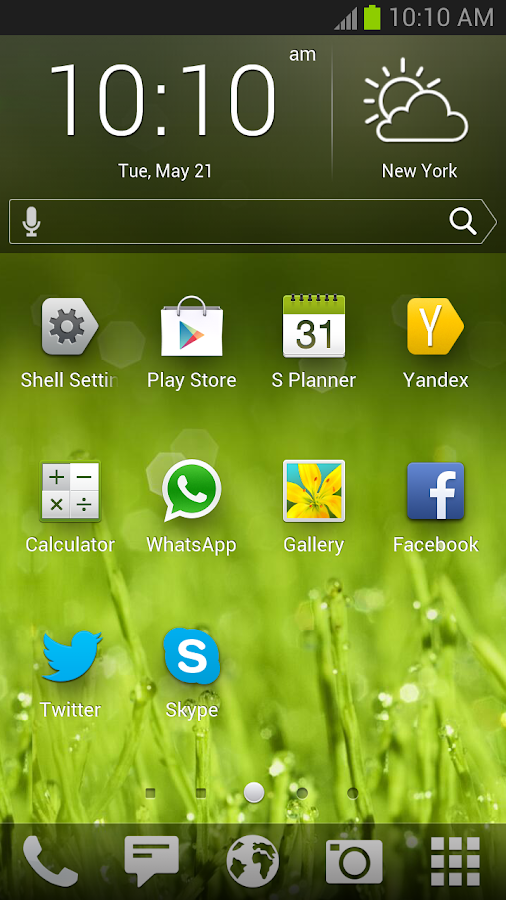 Yandex.Shell (Launcher+Dialer)- screenshot