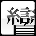 GlyphView logo