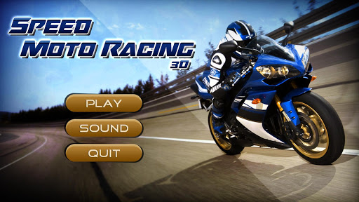 高速摩托賽車3D