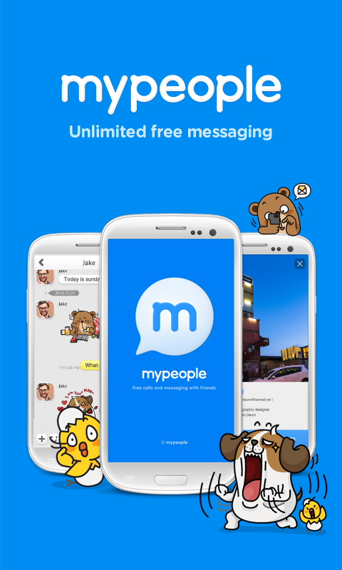 Download mypeople Messenger for android devices free