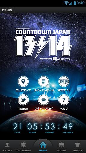 COUNTDOWN JAPAN 13 14