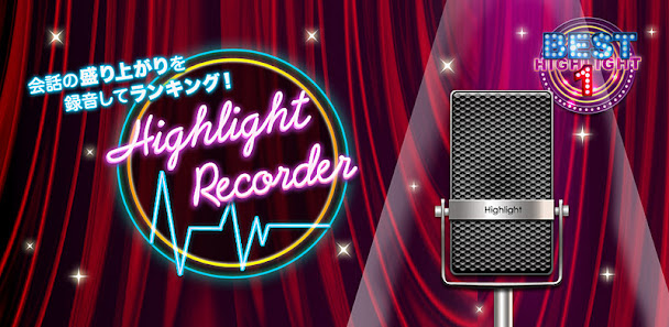 Highlight Recorder v1.1