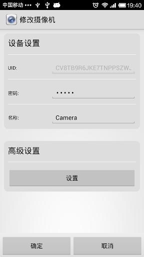 玩媒體與影片App|P2P_VIVIEYE免費|APP試玩