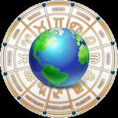 Глобальный гороскоп