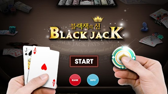 Blackjack Card Counting Trainer Pro on the App Store