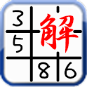 Sudoku Answer logo