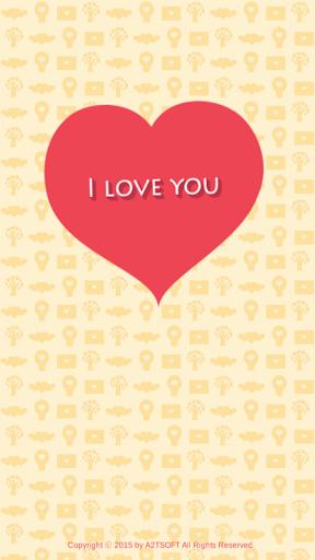 I love you AR