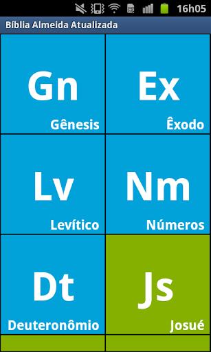 Germ line development - Wikipedia, the free encyclopedia