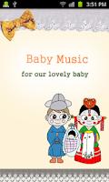 Screenshot of Prenatal Music Series Vol.1