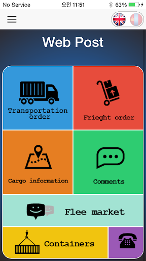玩交通運輸App WebShuudan免費 APP試玩