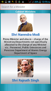 Union Ministers of India- screenshot thumbnail