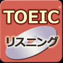 TOEIC®テストリスニング360問 icon