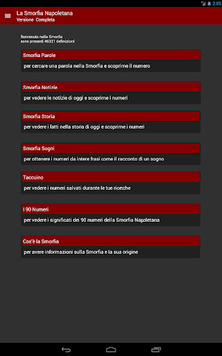 Smorfia Napoletana con Annunci con  Annunci 3.2.3 screenshots 11