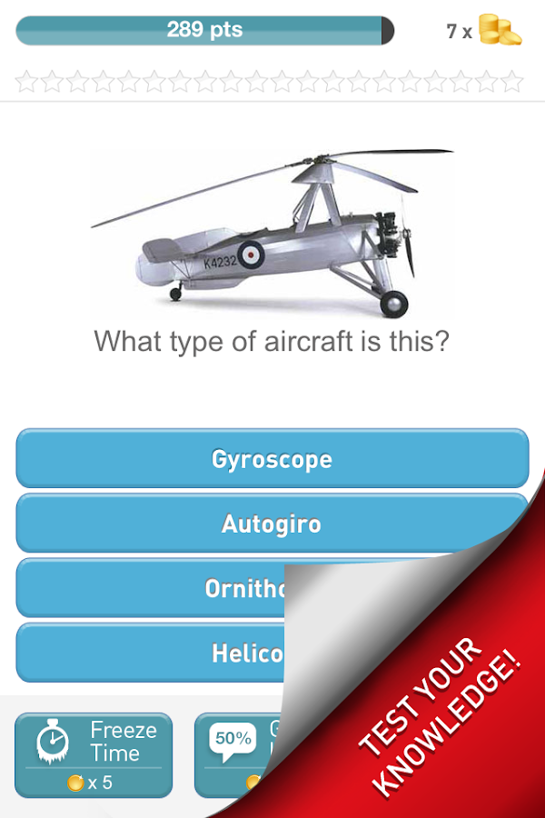DK Quiz- screenshot