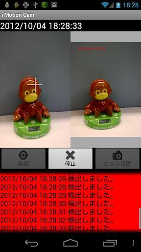 玩工具App|i Motion Cam免費|APP試玩