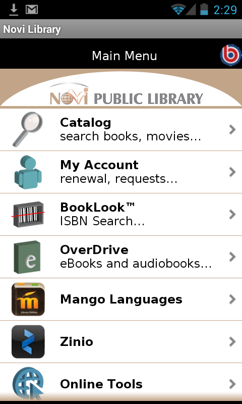 Novi Public Library- screenshot