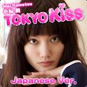 TokyoKiss-小松舞 logo