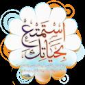 استمتع بحياتك -  محمد العريفي icon