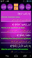 Screenshot of Surah Waqiah Nice Recitation