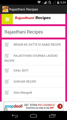Rajasthani Recipes - screenshot