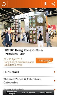 HKTDC Mobile - screenshot thumbnail