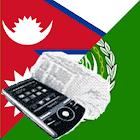 Nepali Arabic Dictionary icon