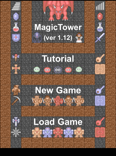 매직타워 ver.1.12 Magic Tower