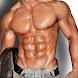 男性の腹部の締め付けエクササイズ - 腹筋運動