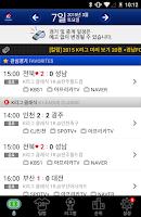 Screenshot of 오늘의 K리그