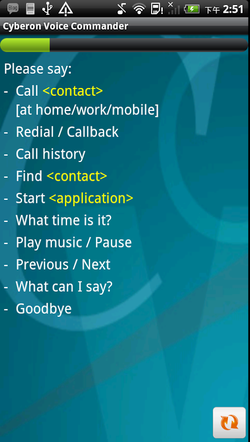 Cyberon Voice Commander(US) - screenshot