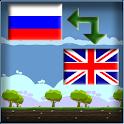 Learn English (Russian)