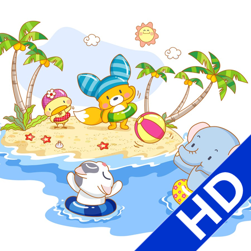 Find DiffCute Cartoon Album