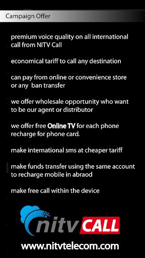 【免費通訊App】NITV CALL-APP點子