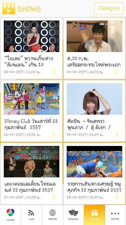 BBTV CH7 3.1.15 screenshot 322581
