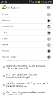 Malayalam Latest News App- screenshot thumbnail