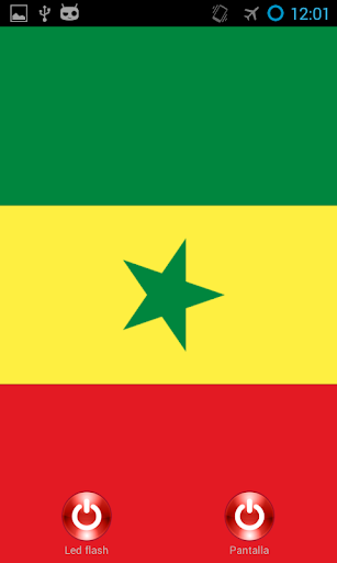 Lantern flash screen Senegal
