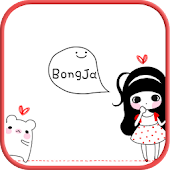 BongJa loveHolic Theme