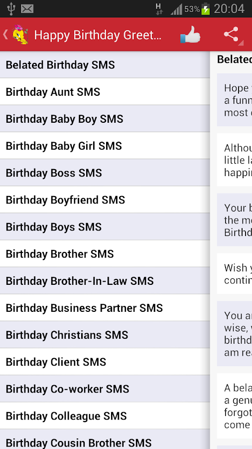 Happy Birthday Greetings SMS - screenshot