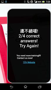 玩生活App|TUV萊因_好康免費|APP試玩