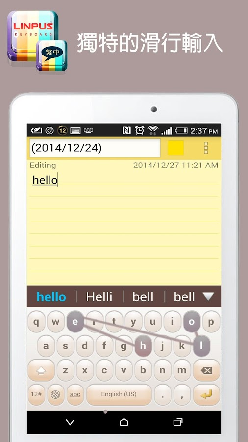 Traditional Chinese Keyboard- screenshot