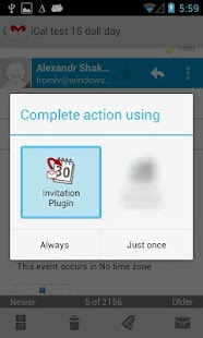Invitation Plugin- screenshot thumbnail
