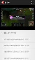 Screenshot of 롤튜브: 롤드컵/롤챔스/롤마스터즈/전적검색/정글타이머
