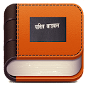 NEPALI HOLY BIBLE icon