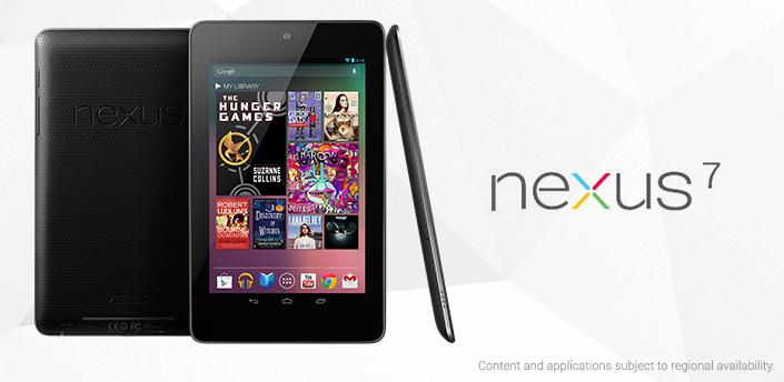 Nexus 7 (16GB)