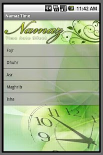 Silent Phone During Namaz - screenshot thumbnail