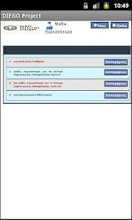 Kordelio-Evosmos on mobile- screenshot thumbnail