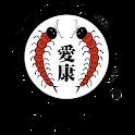 愛康製藥廠 icon