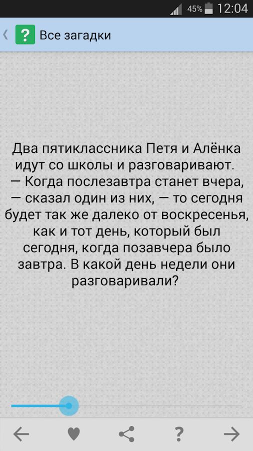 golaya-linn-stoun