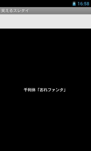 [2ch]笑えるスレタイ[面白]